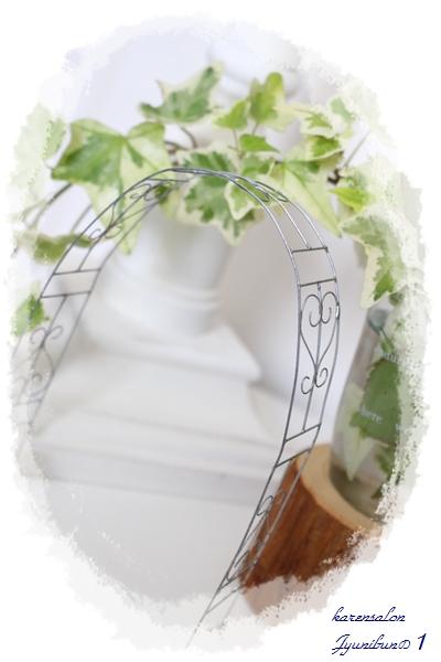 ガーデンアーチ Ju-nibunの1_e0236480_17445218.jpg
