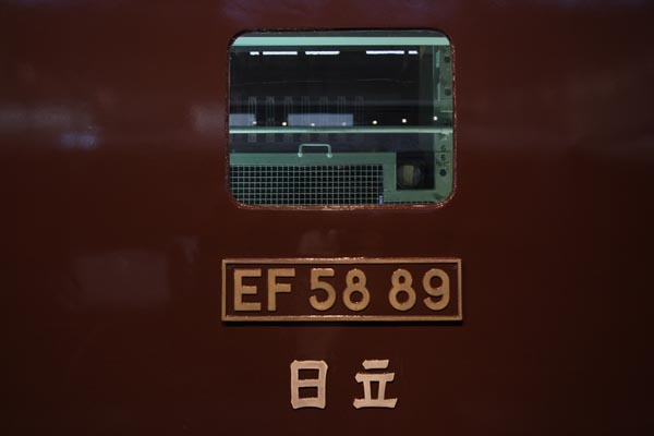 e0214681_20474825.jpg