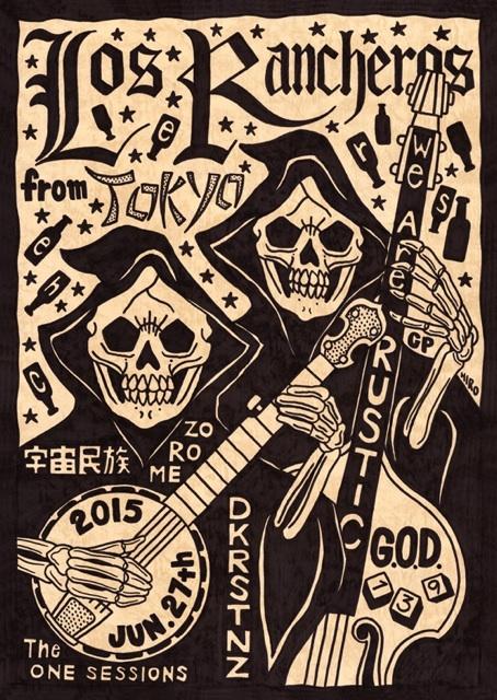 ロス・ランチェロス秋田公演 - GAME OF DEATH vol.139 -_e0314002_17135011.jpg