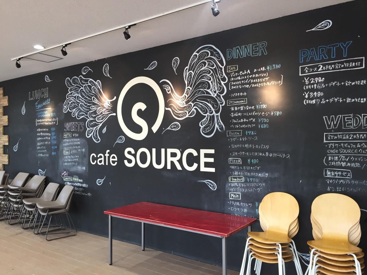 やっと行けた cafe SOURCE MID @倉吉_e0115904_14330919.jpg