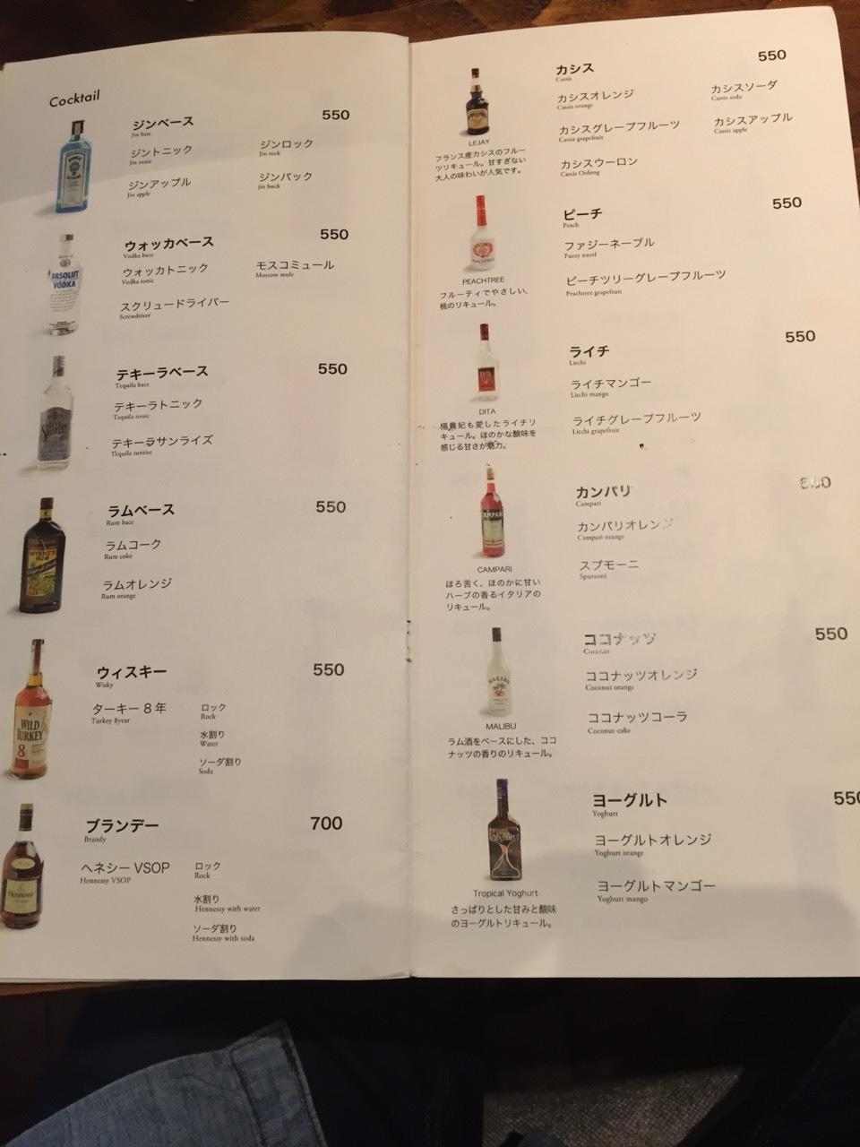 やっと行けた cafe SOURCE MID @倉吉_e0115904_14435398.jpg