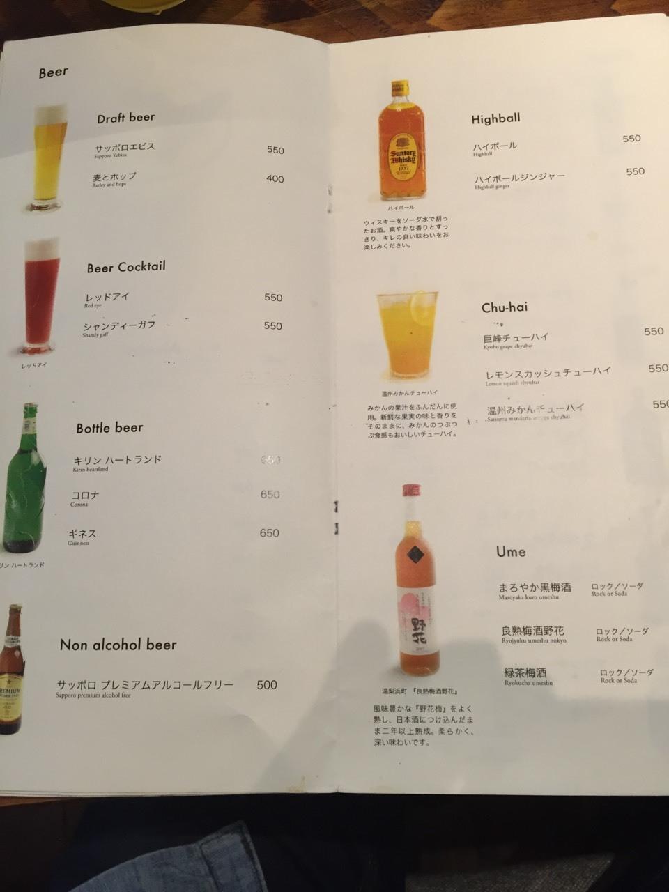 やっと行けた cafe SOURCE MID @倉吉_e0115904_14440018.jpg