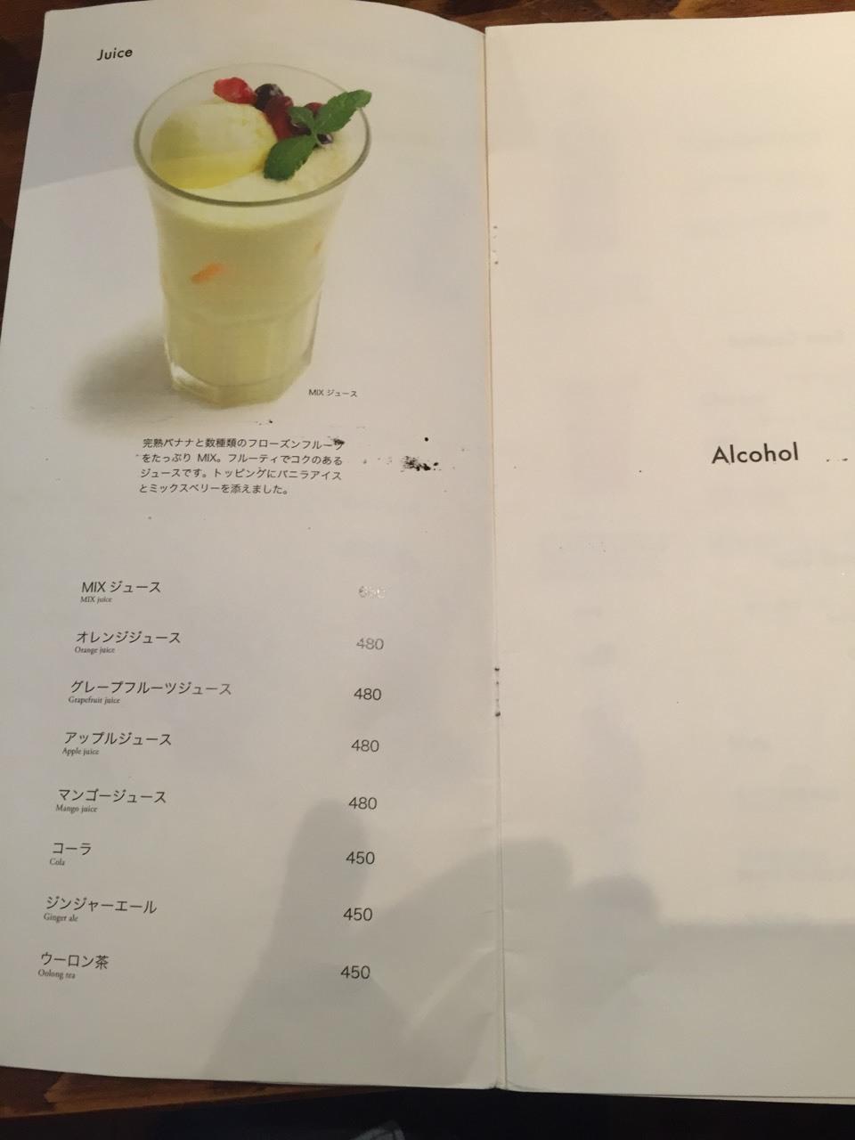 やっと行けた cafe SOURCE MID @倉吉_e0115904_14441058.jpg