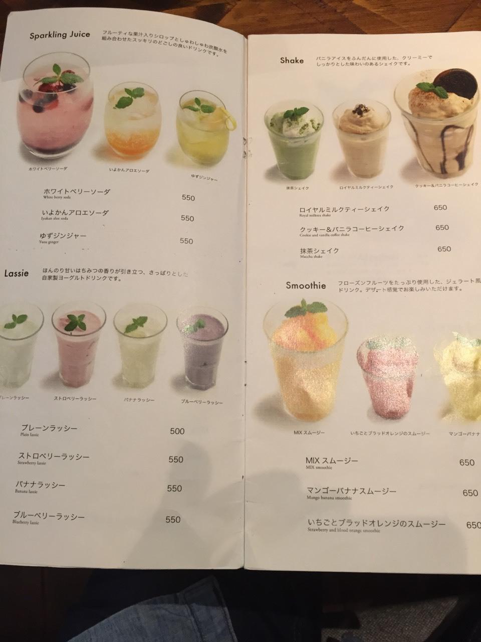 やっと行けた cafe SOURCE MID @倉吉_e0115904_14441838.jpg