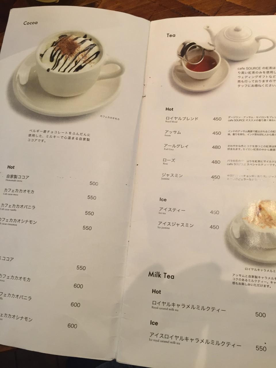 やっと行けた cafe SOURCE MID @倉吉_e0115904_14442518.jpg
