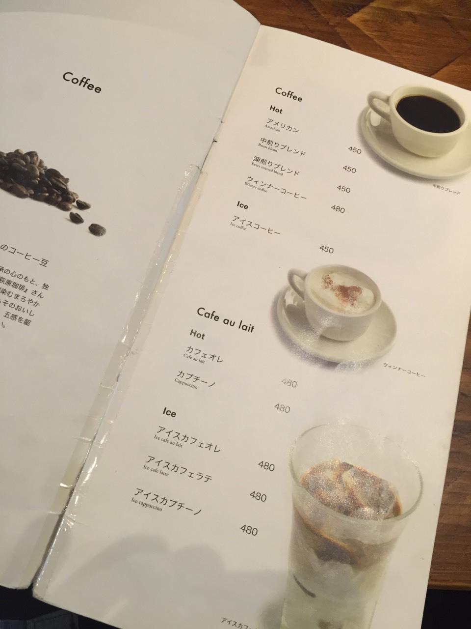 やっと行けた cafe SOURCE MID @倉吉_e0115904_14443295.jpg