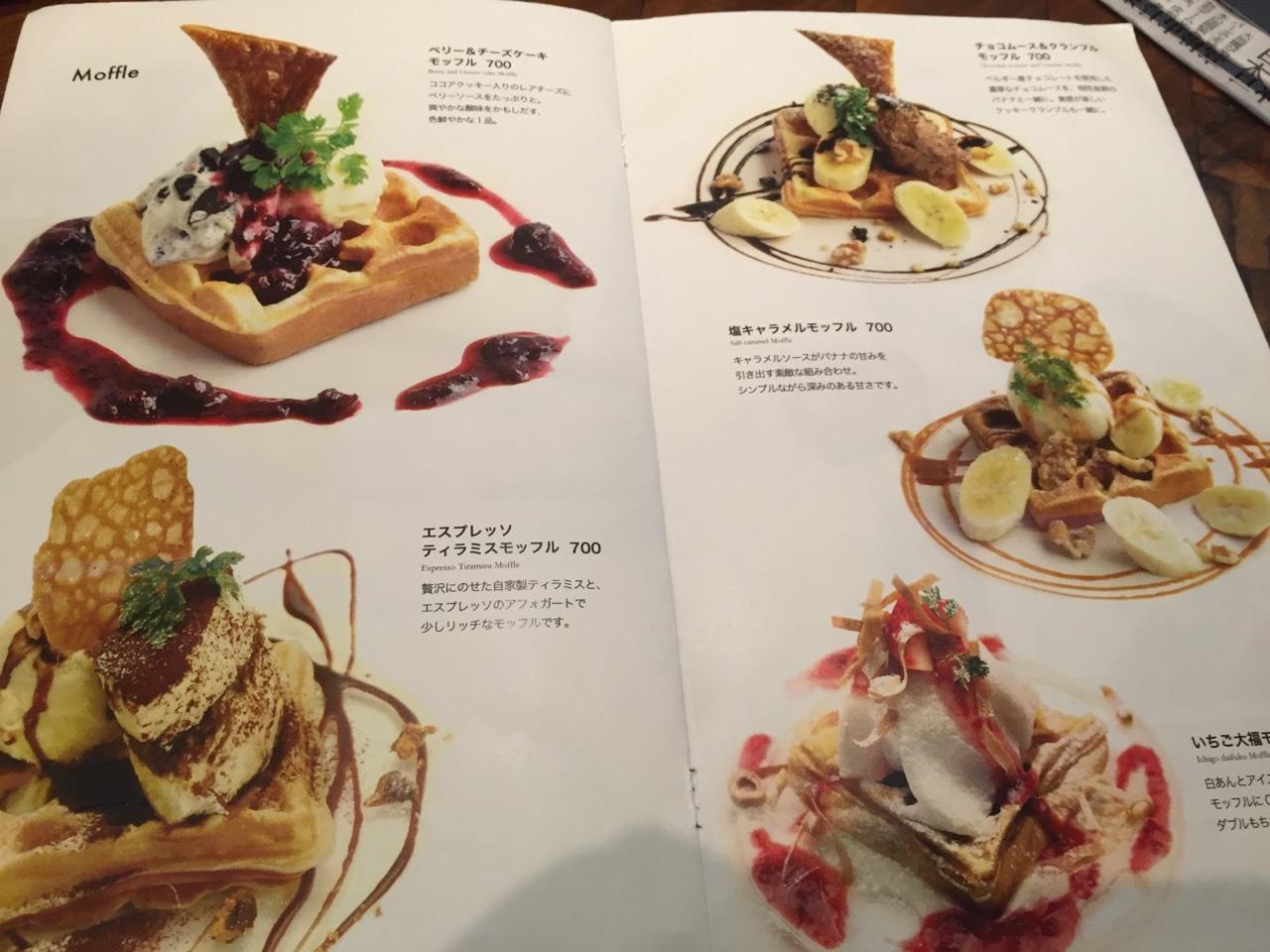 やっと行けた cafe SOURCE MID @倉吉_e0115904_14444437.jpg