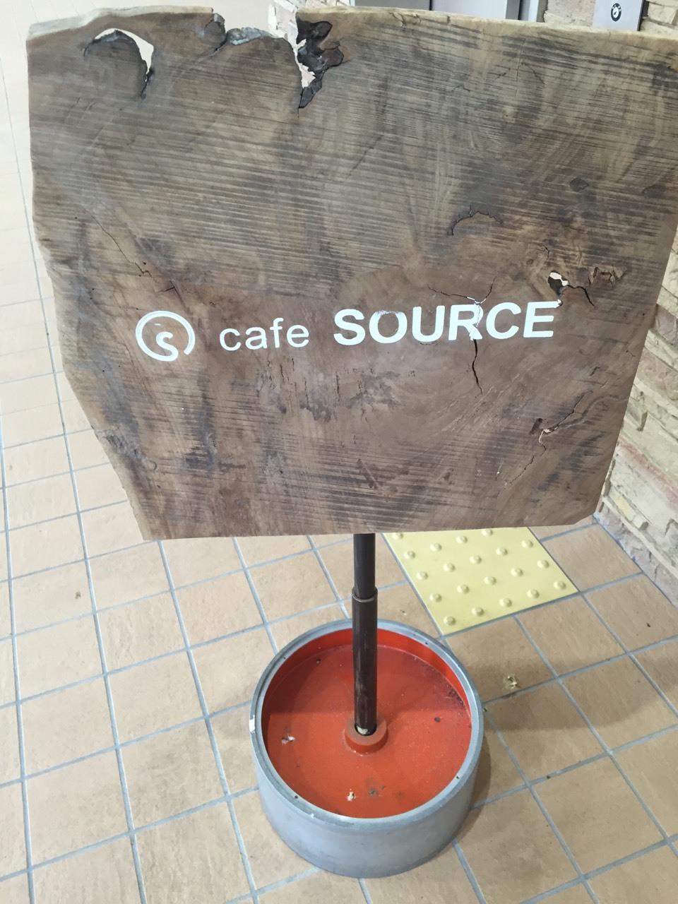 やっと行けた cafe SOURCE MID @倉吉_e0115904_14550481.jpg