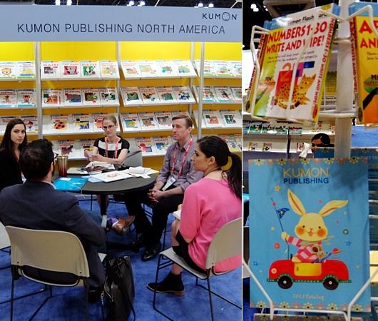 ブック・エキスポ・アメリカ(Book Expo America)へ・・・_b0007805_12535858.jpg