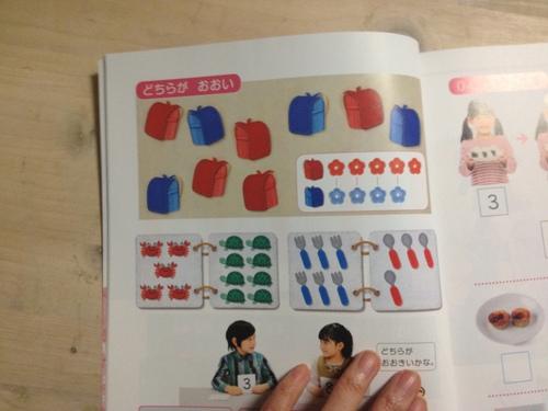 教科書のおしごと_e0239908_16473429.jpg