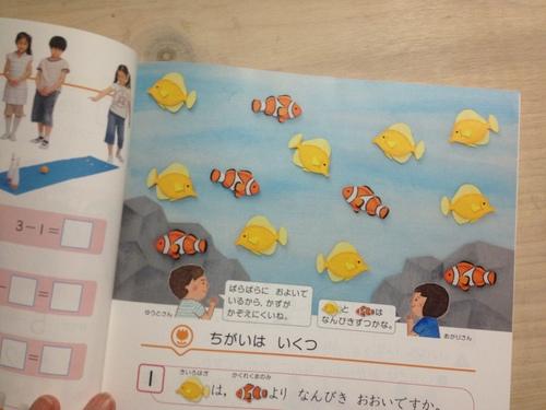 教科書のおしごと_e0239908_16475491.jpg