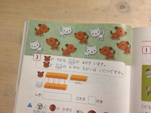 教科書のおしごと_e0239908_16482168.jpg