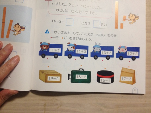 教科書のおしごと_e0239908_16484555.jpg