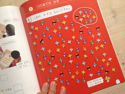 教科書のおしごと_e0239908_1649471.jpg