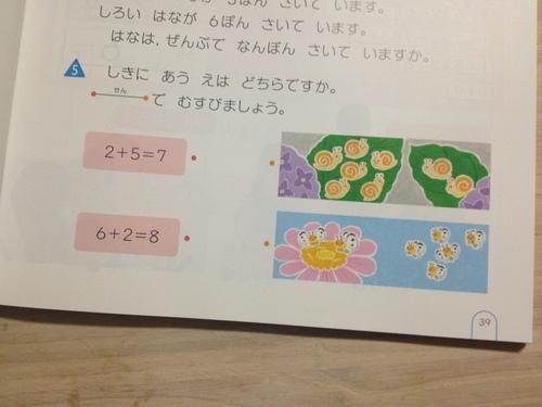 教科書のおしごと_e0239908_16514554.jpg
