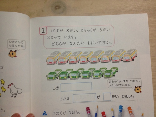 教科書のおしごと_e0239908_165227100.jpg