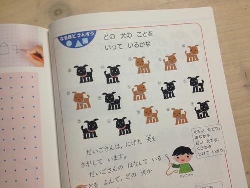 教科書のおしごと_e0239908_16533120.jpg