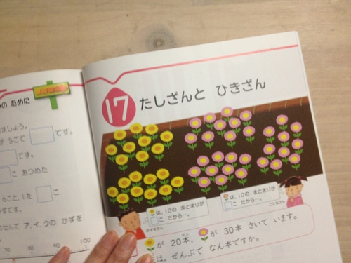 教科書のおしごと_e0239908_16535186.jpg
