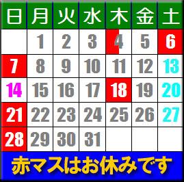 6/6と6/7は店舗休業日です_d0067418_15401132.jpg
