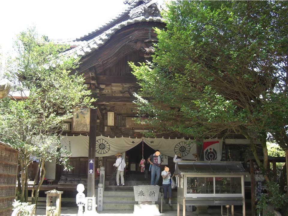 【お遍路】第伍拾八番:仙遊寺_b0081121_7425896.jpg