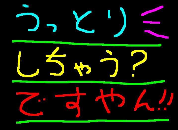 f0056935_1319150.jpg
