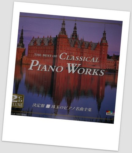 THE BEST OF Classical Piano Works_b0190540_16262589.jpg