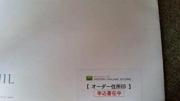 b0230746_15173779.jpg