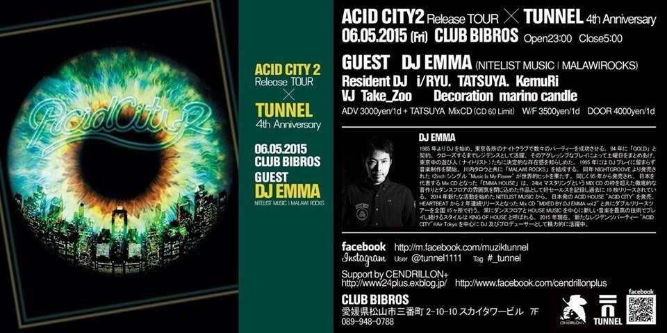 - TUNNEL - 06.05.FRI @clubBIBROS_f0148146_18211166.jpg