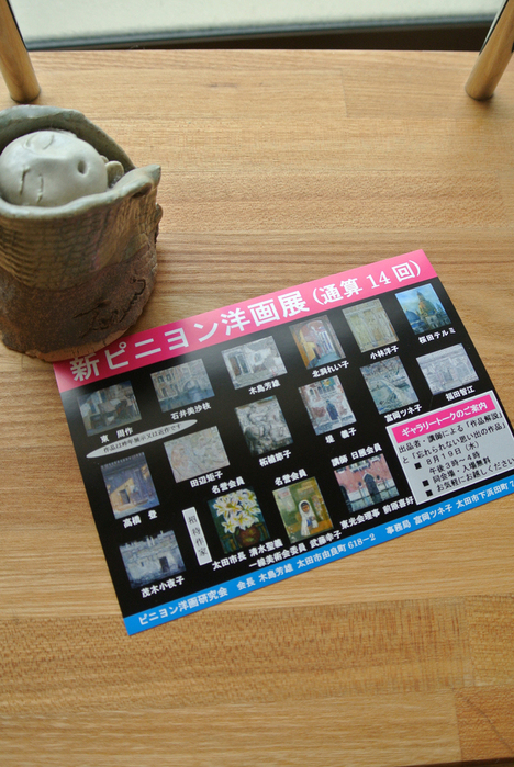 東本町の家_d0106648_13531094.jpg