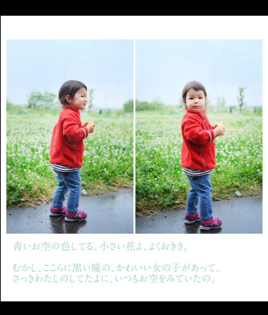 c0354952_21274459.jpg