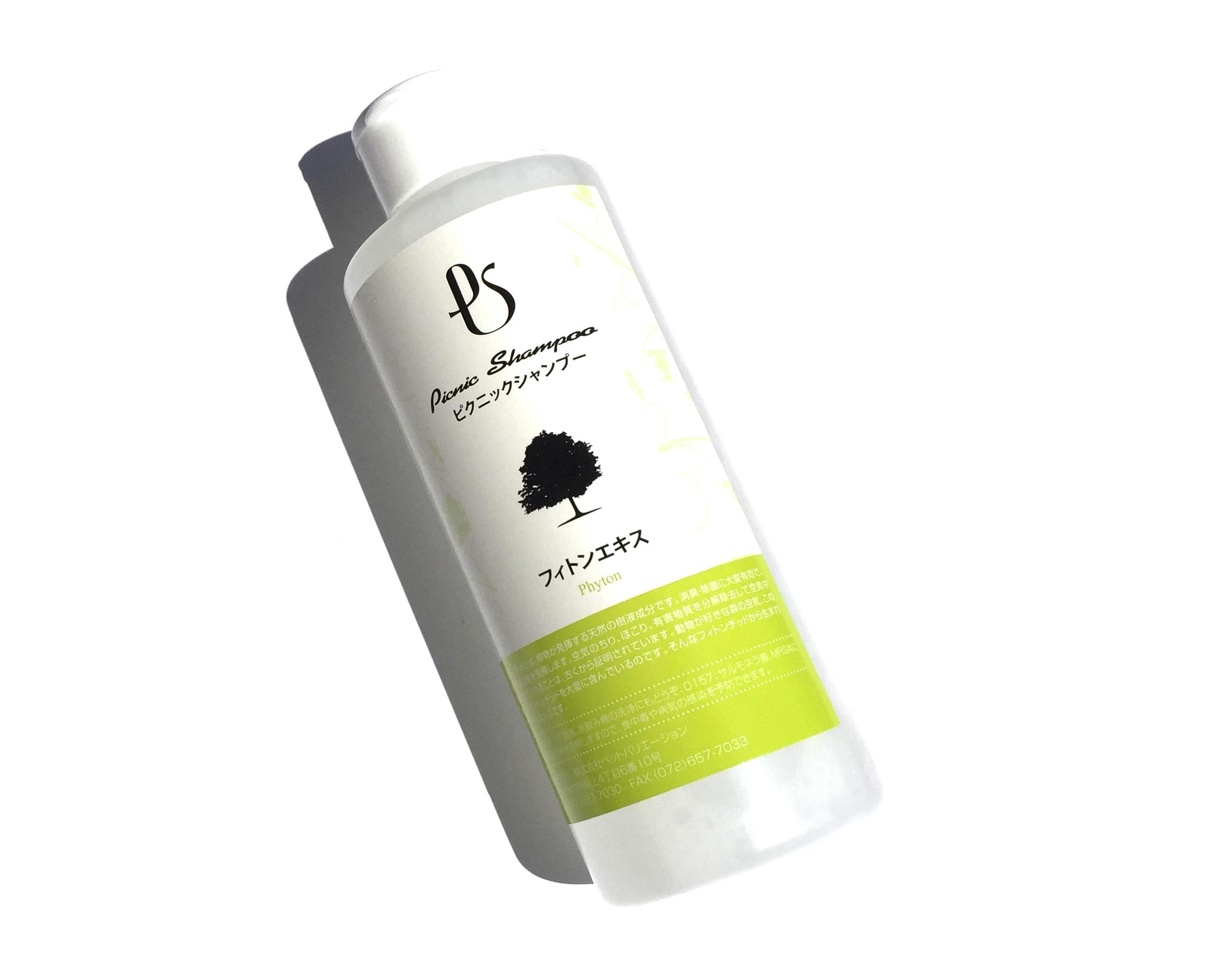 Picnic Shampoo  PHyton Extract ピクニック シャンプーフィトン エキス_d0217958_1134269.jpg