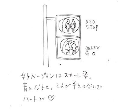 d0069964_17412141.jpg