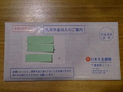 f0217564_19522924.jpg