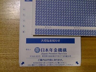 f0217564_19551148.jpg