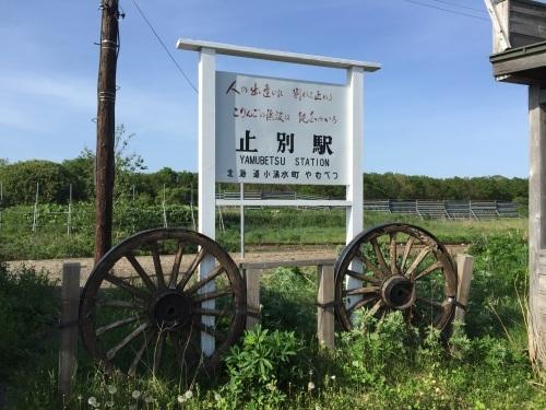 Hokkaido-1._c0153966_21143130.jpg