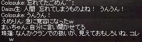 a0201367_23175443.jpg