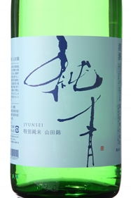大将おすすめの日本酒(^^)/_c0253669_17183760.jpg
