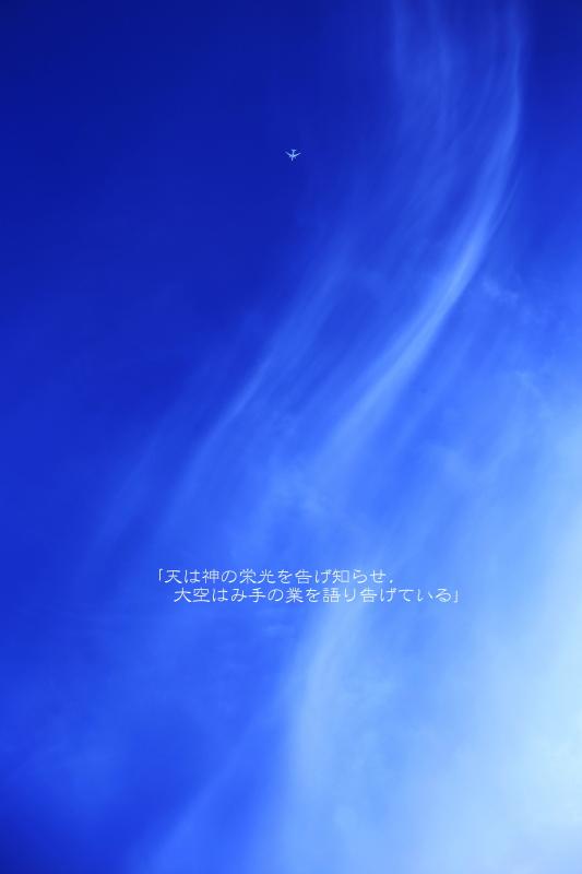 f0215969_13555212.jpg