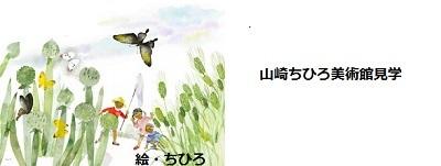 f0358370_10060203.jpg