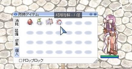b0079574_20352794.jpg