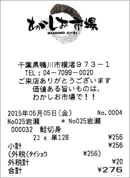 b0260581_19350193.jpg