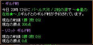 d0081603_20492931.jpg