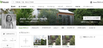 atelier KUKKA page in houzz japan _b0183404_1901418.jpg