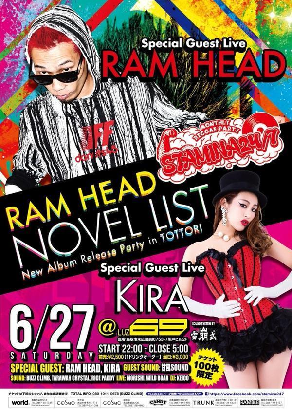 monthly reggae party 『STAMINA24/7』 - RAM HEAD NOVEL LIST New Album Release Party in TOTTORI -_e0115904_12255758.jpg
