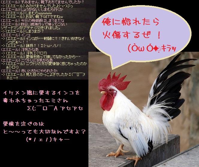 f0072010_224379.jpg