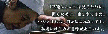 d0330311_20491024.jpg