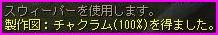 b0062614_1381412.jpg