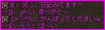 b0062614_148015.jpg
