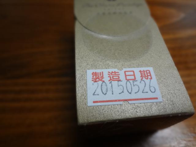 台湾食い倒れ旅(おまけ)_f0148927_21513581.jpg