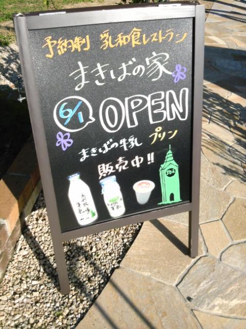 今日はお仕事で福岡に来ています♪_b0204930_18104413.jpg